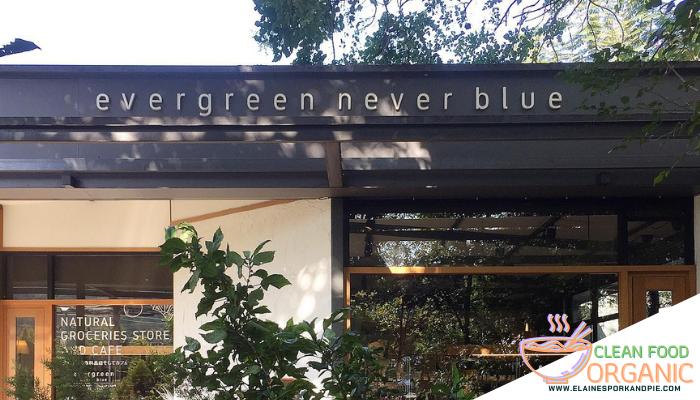 Evergreen never blue คาเฟ่ธรรมชาติ และ คาเฟ่สายสุขภาพ ทางร้านยังมี สินค้าจากธรรมชาติ จำหน่ายด้วย เป็นคาเฟ่สีเขียวที่ล้อมรอบไปด้วยธรรมชาติ
