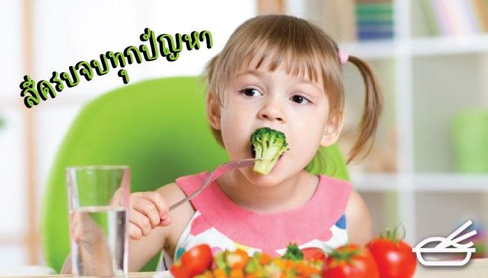 ประโยชน์ ในผัก และผลไม้ สีครบจบทุกปัญหา
